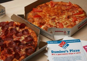Бесплатная доставка Domino's Pizza