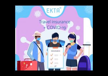 Туристическая страховка по всему миру